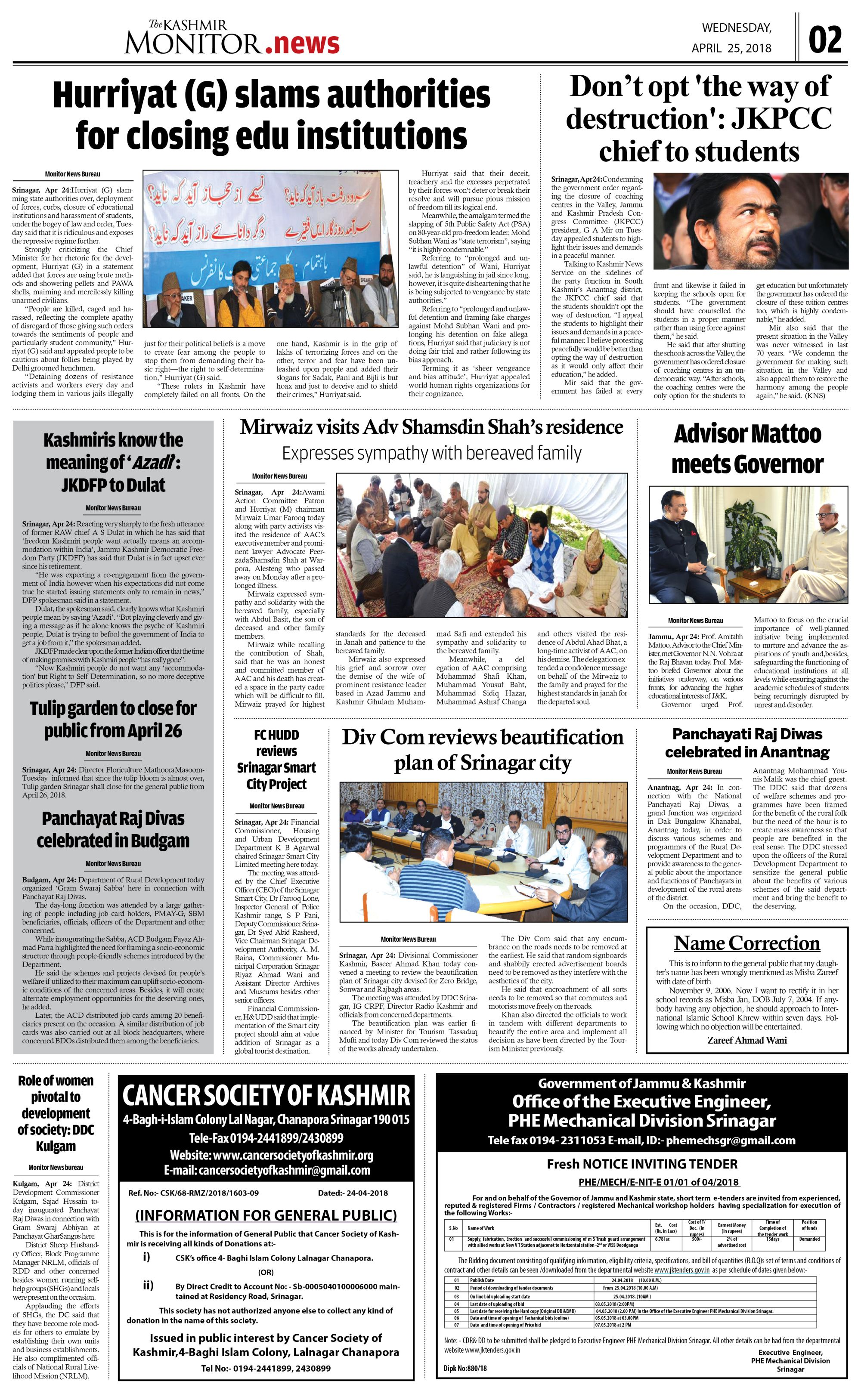 Wednesday, Apr 25, 2018 Page: 2 - ePAPER - The Kashmir Monitor
